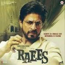 SRKフィーバルが止…