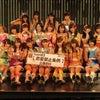 【teamBⅡ明石奈津子】・・・愛禁止条例公演  幕開けの画像
