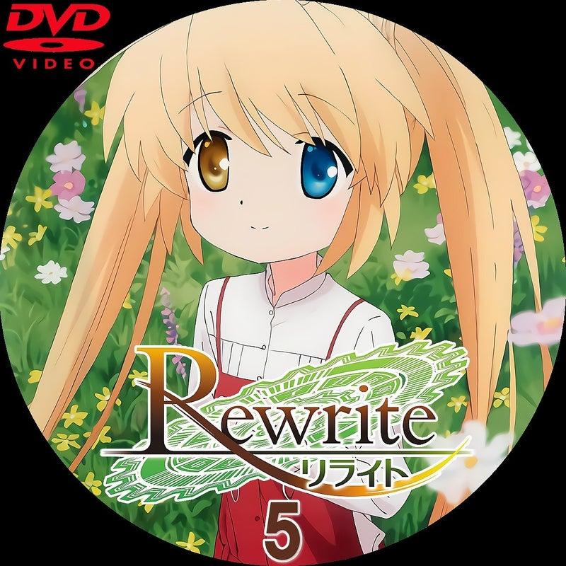 Rewrite5
