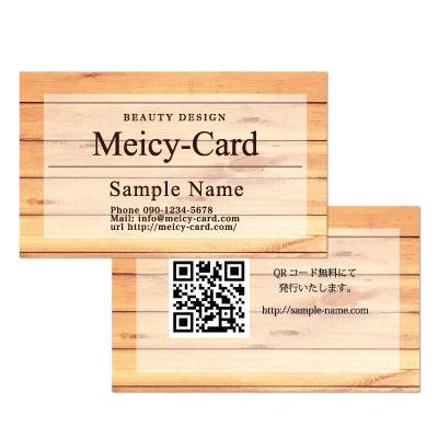 可愛い名刺ショップカード作成,会員カード印刷