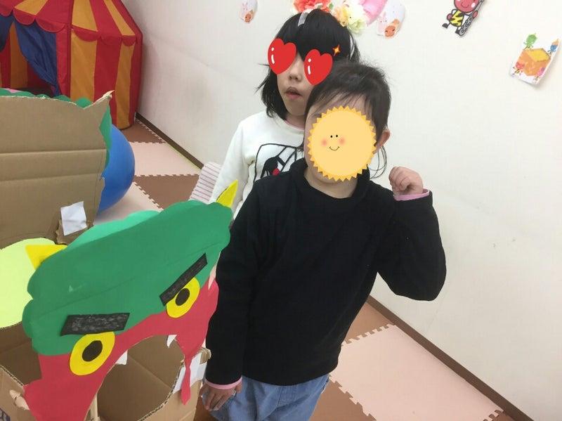 o0960071913859501956 - ☆2月2日水曜日☆toiro新吉田