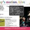 Usshy's motion.ライブのお知らせの画像