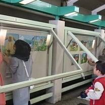 1才からのお絵かき教室★展覧会開催!東京都絵画教室造形教室子供のアトリエ・北区赤の記事に添付されている画像