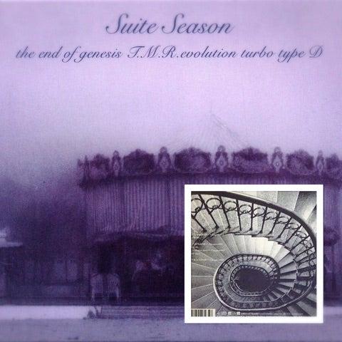 Suite Season ・ 揺れる恋 乙女...