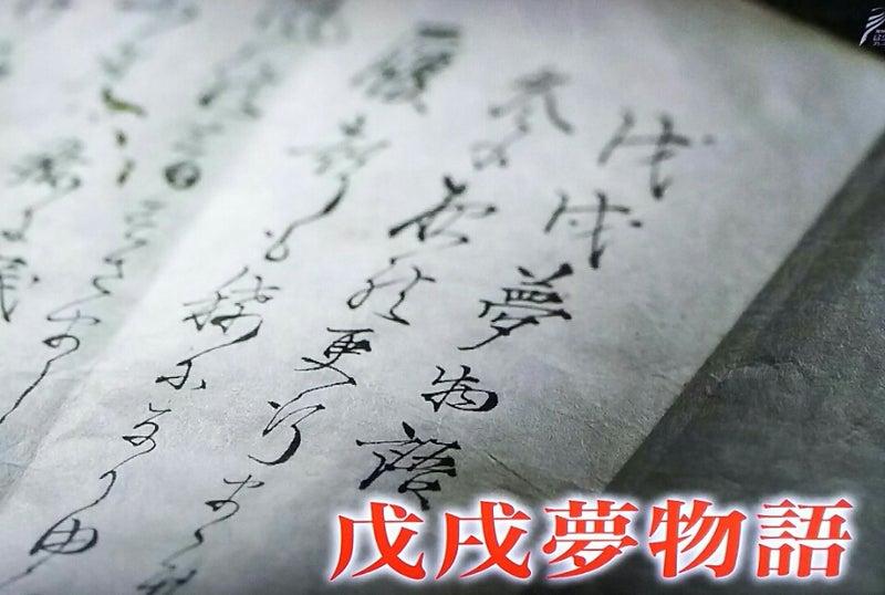 ★50歳からの勉強道~読書録★●長英逃亡(上・下)    @吉村昭