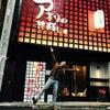 アオリの神隠し 六本木総本店の画像