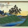 中仙道を歩く「本庄宿」~「新町宿」の画像
