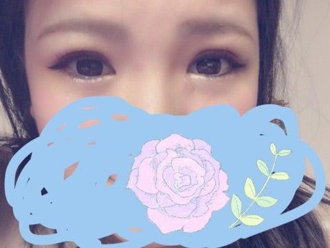 目の腫れを治す方法