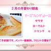 絶賛開催中♪D-CUBE奈良店の画像
