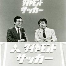 岡野俊一郎氏