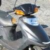 江戸川区で不要なバイクの廃車が無料です。処分費用も無料【東京都江戸川区】の画像