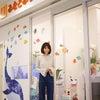 喜田彩子ちゃんのホワイトニングの画像