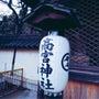 滋賀県 彦根市の初詣…