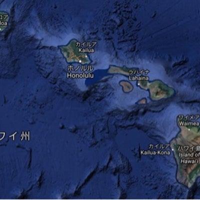 活発に生きているハワイ島の記事に添付されている画像