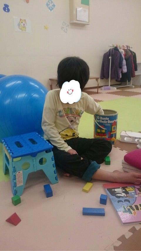 o0480085413861003368 - ☆2月4日(土)☆toiro新吉田