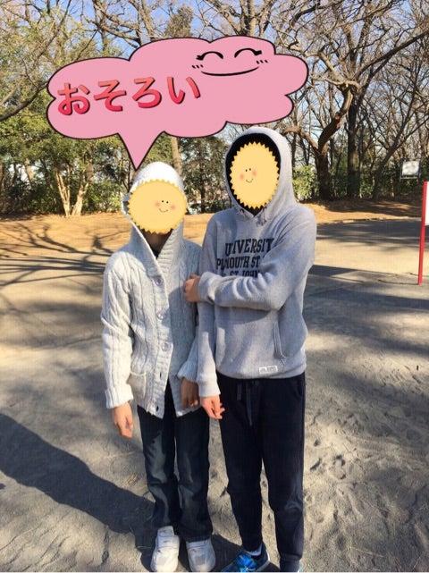o0480064113861003349 - ☆2月4日(土)☆toiro新吉田