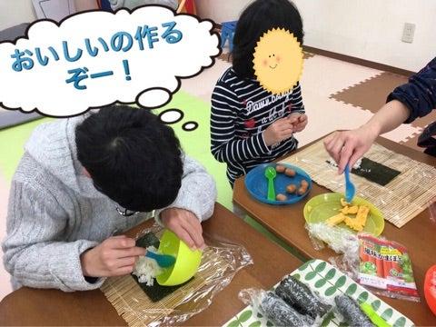 o0480036013861003326 - ☆2月4日(土)☆toiro新吉田