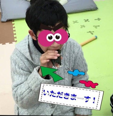 o0480049113861003336 - ☆2月4日(土)☆toiro新吉田