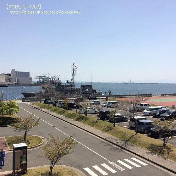 【金曜日は海軍カレー】 KOBEカレー食堂@海上自衛隊 阪神基地隊