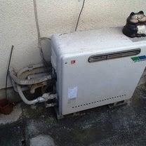 ふろ釜給湯器をエコジョーズに取り換えてガスの節約の記事に添付されている画像