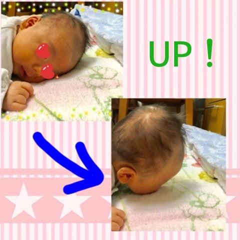練習 やり方 うつ伏せ 赤ちゃんのうつ伏せ練習はいつから始める?正しい仕方で好きになろう! ゆうまま育児ブログ