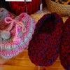あったか~い♪手編みのルームシューズが届いています♪帽子は値下げしました^^の画像