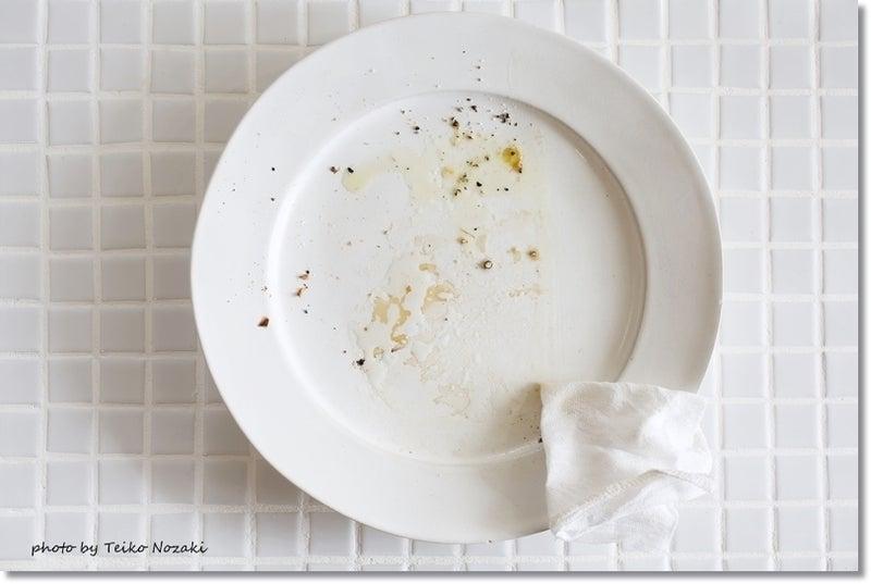 油汚れを落とす:Herb専科葉月