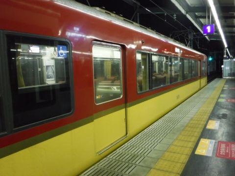 京阪8000系(7両)02