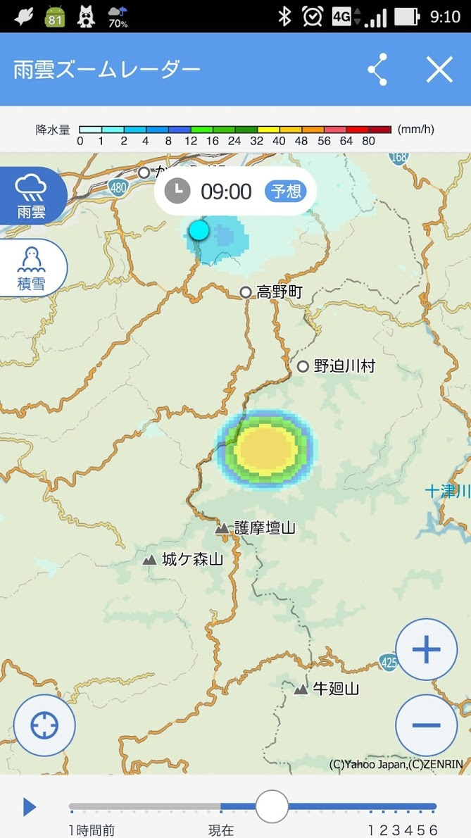レーダー 雨雲 長野 河内 天気