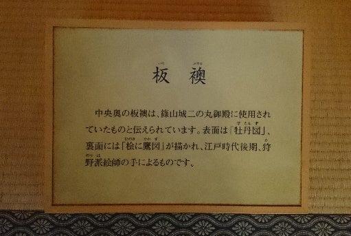 西へ~(114)13日目⑥ 日本100名...