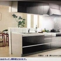 永大のショールームに行ってきた キッチン編 その1の記事に添付されている画像