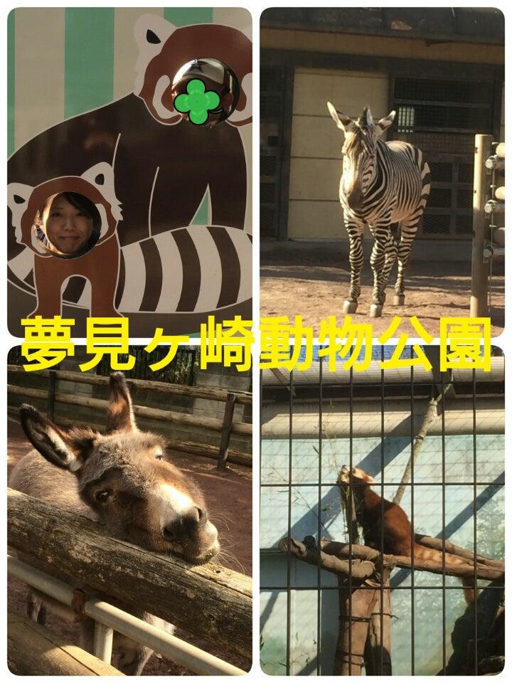 o0720096013862685826 - ☆2月6日(月)☆toiro新吉田