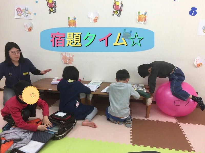 o0960071913862685834 - ☆2月6日(月)☆toiro新吉田