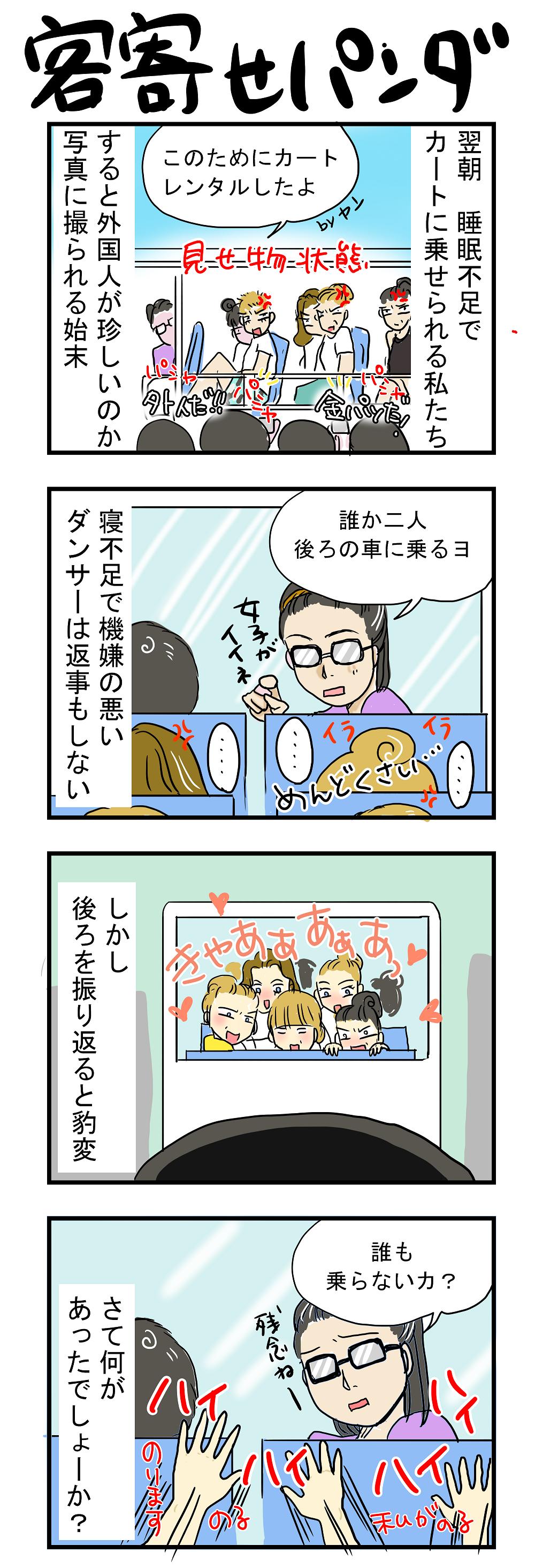 【悲報】ホロライブの新しい声明文、ガチ ...