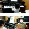 ♡お家の練習&レッスン♡の画像