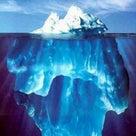 易は予兆・予知力研ぎ澄ます洞察眼 易占開運の記事より