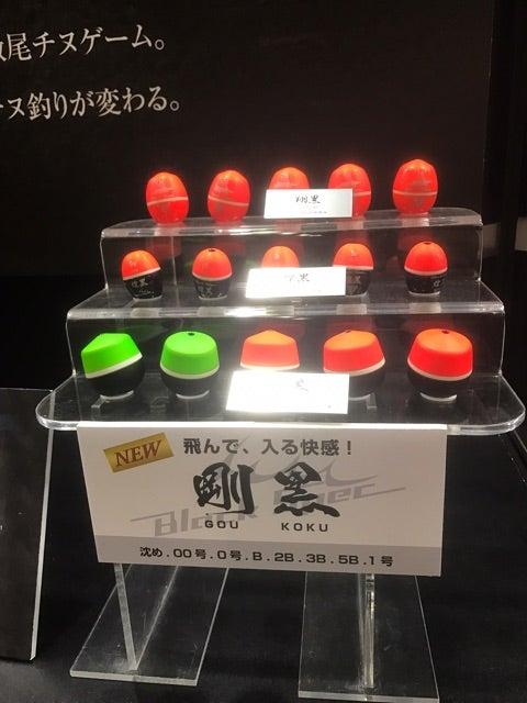 釣研新製品】BlackSpecシリーズ剛黒発売予定