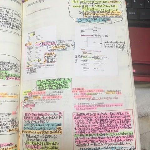 あたし流勉強法〜これから入門講座を受ける方向き ...