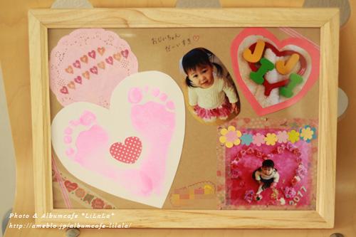 広島市西区で手形アートと写真で赤ちゃんと