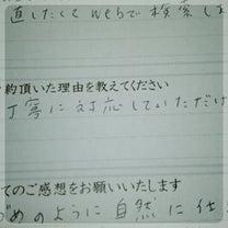 深づめを直したくてwebで検索しました/東京都国立ネイルサロンの記事に添付されている画像