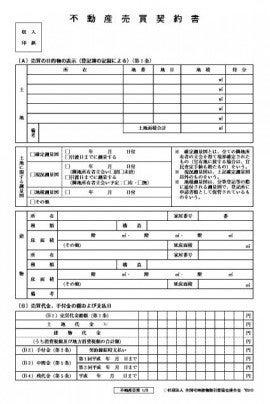 1,7.源泉徴収票 (給与所得者の場合)