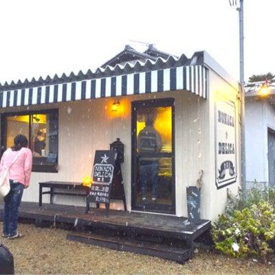 岐南町のお惣菜屋さん。ノナカデリカで牛スジカレー。の記事に添付されている画像