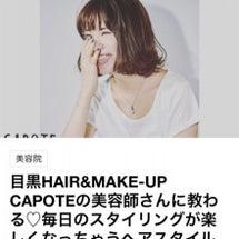 美容サイト『maca…