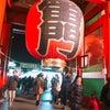 東京での旅の画像