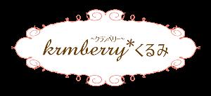 ロゴのみ-pink