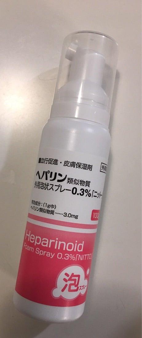 スプレー 状 外用 ヘパリン 泡