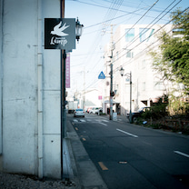 Terrace Cafe Lamp(徳島市佐古2)〜灯りを求めて帰るツバメたち〜の記事に添付されている画像