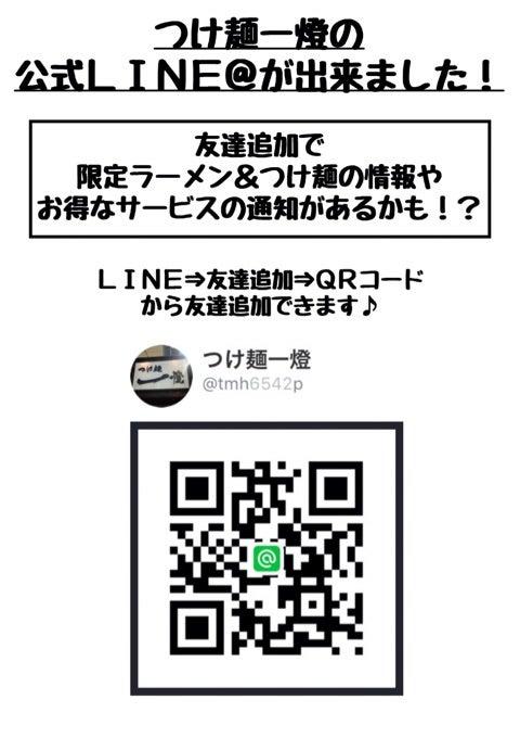 {7F04A738-9A2C-41A4-8F16-53C5FA9300B1}
