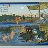 中山道を歩く「新町宿」~「倉賀野宿」の画像