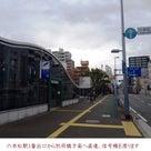 2018年の初詣(はつもうで)パワースポット 東京・大阪・京都・福岡の記事より